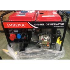 Дизель генератор АМПЕРОС LDG6000СLE-3
