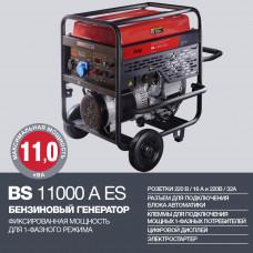 Бензиновый генератор FUBAG BS 11000 A ES + Блок автоматики Startmaster BS 6600