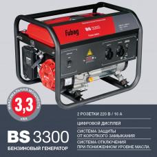 Бензиновый генератор FUBAG BS 3300
